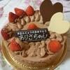 シャトレーゼ - 料理写真:バースデーチョコ生クリームデコレーション 18cm/1995 円(プレート42円)