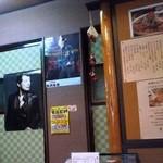 麺屋 はやさか - ラーメン店にYAZAWAのポスター
