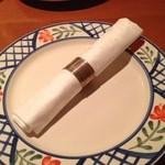 cucina Wada -