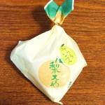 一心堂 - 273円