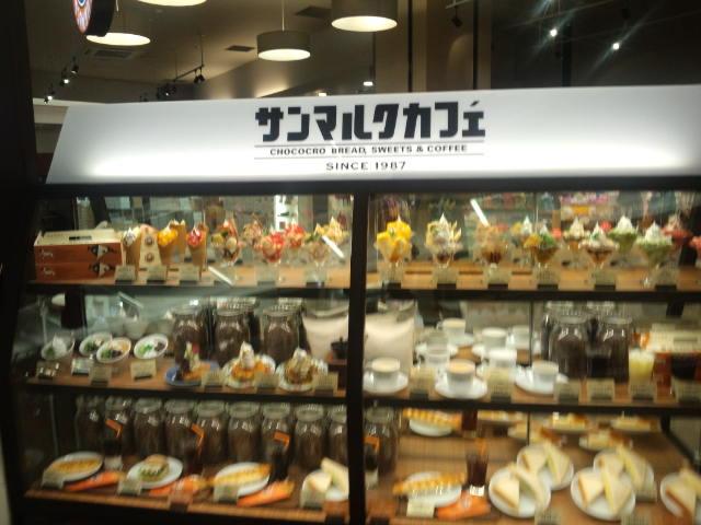 サンマルクカフェ イオンモール日吉津店