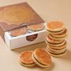 タブレス - 料理写真:マールリッチサンド ダークチョコレート&キャラメル