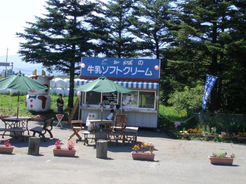 ヤツレン ソフトクリーム売店