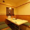 魚がし日本一 - 内観写真:6名様 半個室