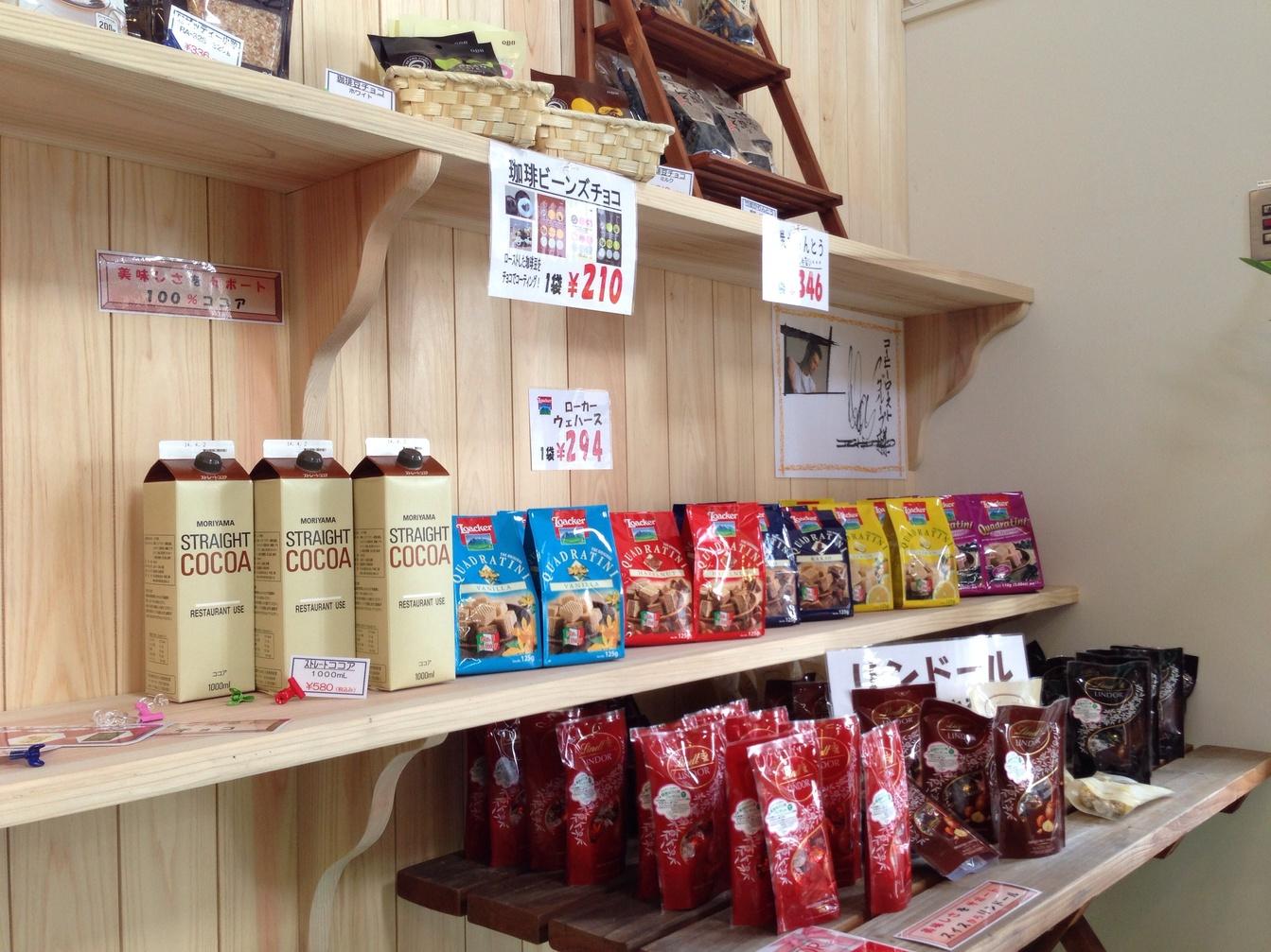 コーヒーロースト 犬山店