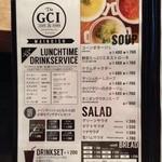 GCI - フードメニュー