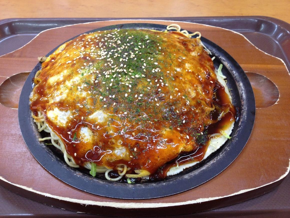お好み一番地 ゆめタウン祇園店