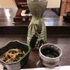いろり網元 - 料理写真:日本酒(590円)_2013-11-27