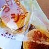 モンテスミヨシ - 料理写真:とろけるデ・シュー