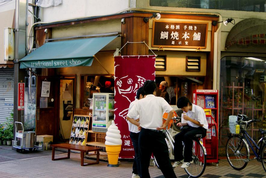 鯛焼本舗 遊示堂 本店・西二階町店