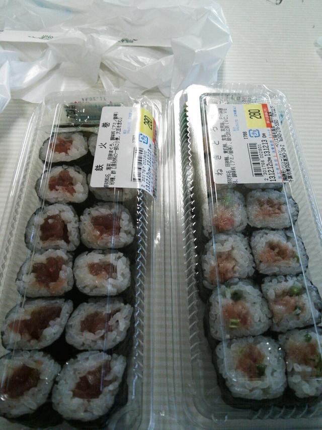 魚がし鎌形 ペリエ稲毛海岸店