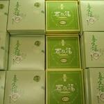 茶寮キクスイ - 東北では「喜久福」です。