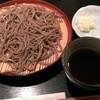会津の台所 あかべこ家 - 料理写真:会津の裁ちそば