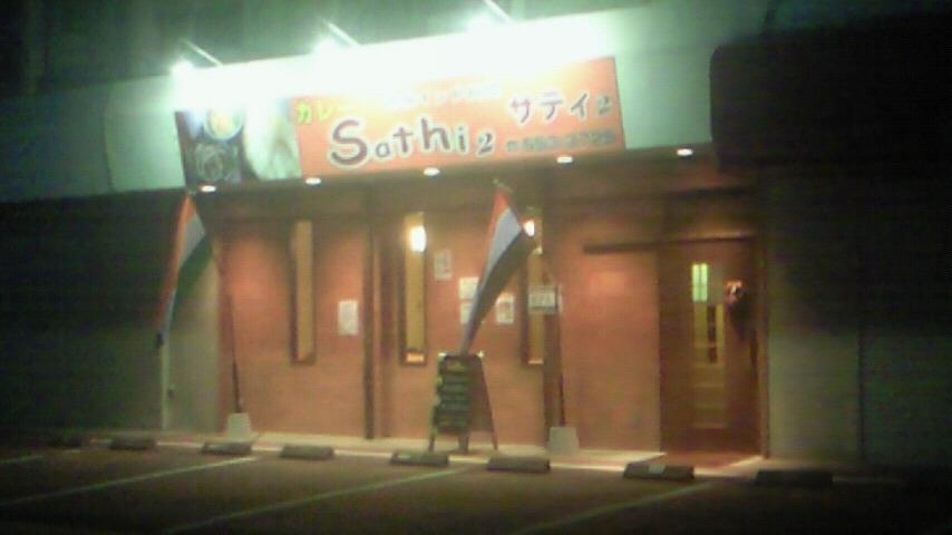 Sathi2