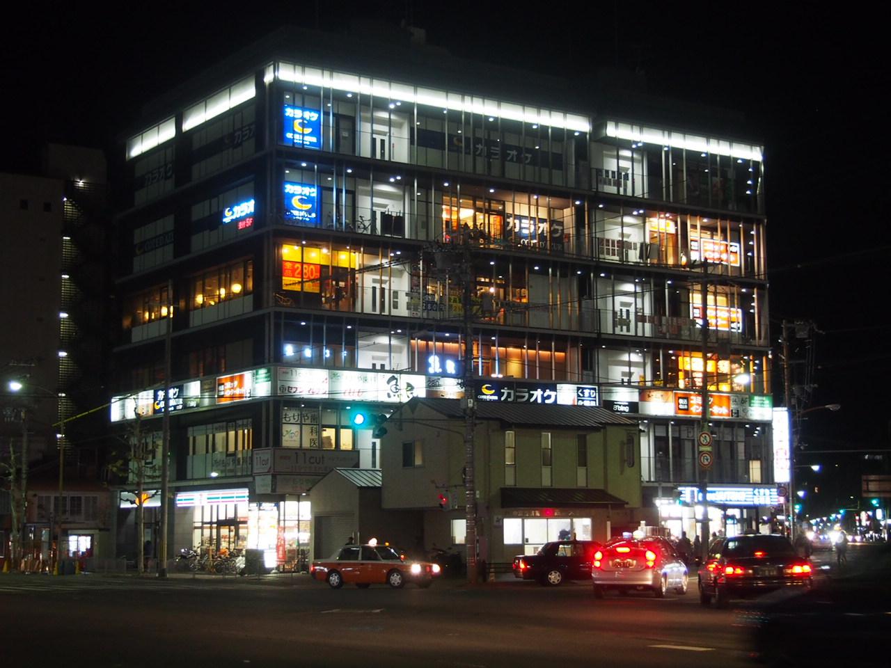 快活クラブ 四条大宮駅前店