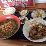 中華料理 喜多郎 - 料理写真:コマ焼き定食、980円