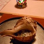 びすとろアバロン - ツブ貝