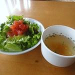 カフェ レガロ - (13.12)サラダ・スープ