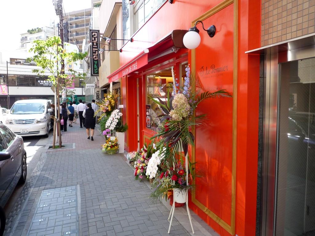 ル・ポミエ 麻布十番2号店