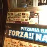 フォルツァ・ナポリ - 外観2