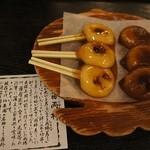 仙巌園 両棒屋 - ジャンボ餅ミックス300円