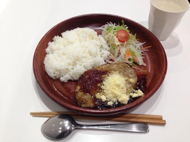 カフェ・アボカーレ 加美店