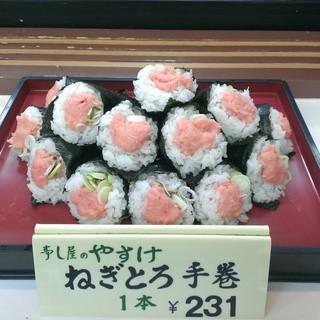 奥までたっぷりと具が詰まった品数豊富な手巻き寿司。