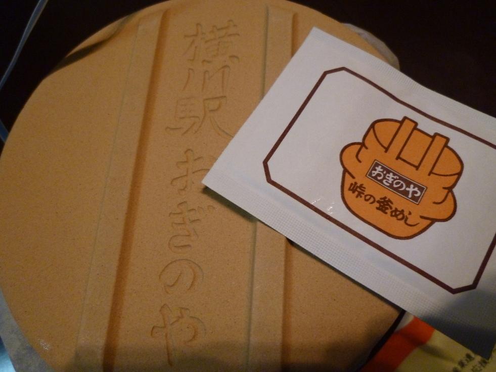 おぎのや 諏訪湖サービスエリア(上り線)売店