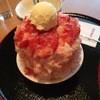 茶屋赤鰐 - 料理写真:イチゴミルク750円 アイス100円トッピング