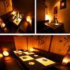 ひびき - 内観写真:完全個室も2.4.6.8.と様々なご人数に対応しております!!