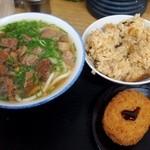 味沢 - ぼっかけうどん、松茸ごはん、コロッケ