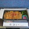 オダキュウショップ - 料理写真:「はまぽーくカルビ焼肉弁当」です。