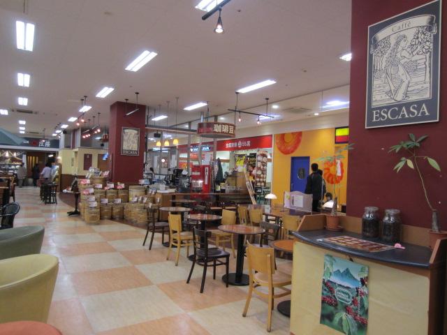 カフェエスカーサ 福岡東店