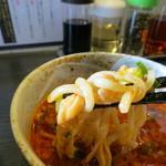 麺屋宗 - 麺リフト