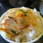 麺屋宗 - 2杯目のご飯はチャーシュー丼で♪♪♪
