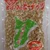 (株)小川商店 - 料理写真:バターピーナッツ