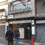 23158747 - 大阪心斎橋の川福本店へ。