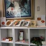 菩提樹 - (2013/10月)待合場所のディスプレイ
