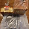 パンの蔵 - 料理写真:みかんブレッド300円 食パン270円