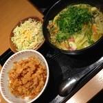 カレーうどん専門店「千吉」 -