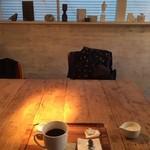 みずのそら - ラムコーヒー。550円。