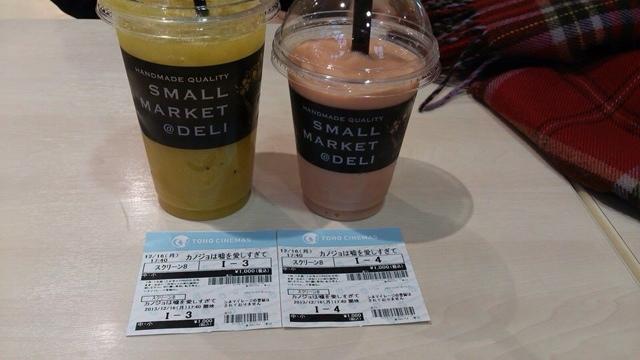 スモールマーケット・アットデリ イオンモール高知店