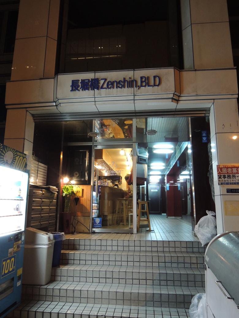 Gokou Stand Bar