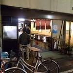 福田フライ - らしい店