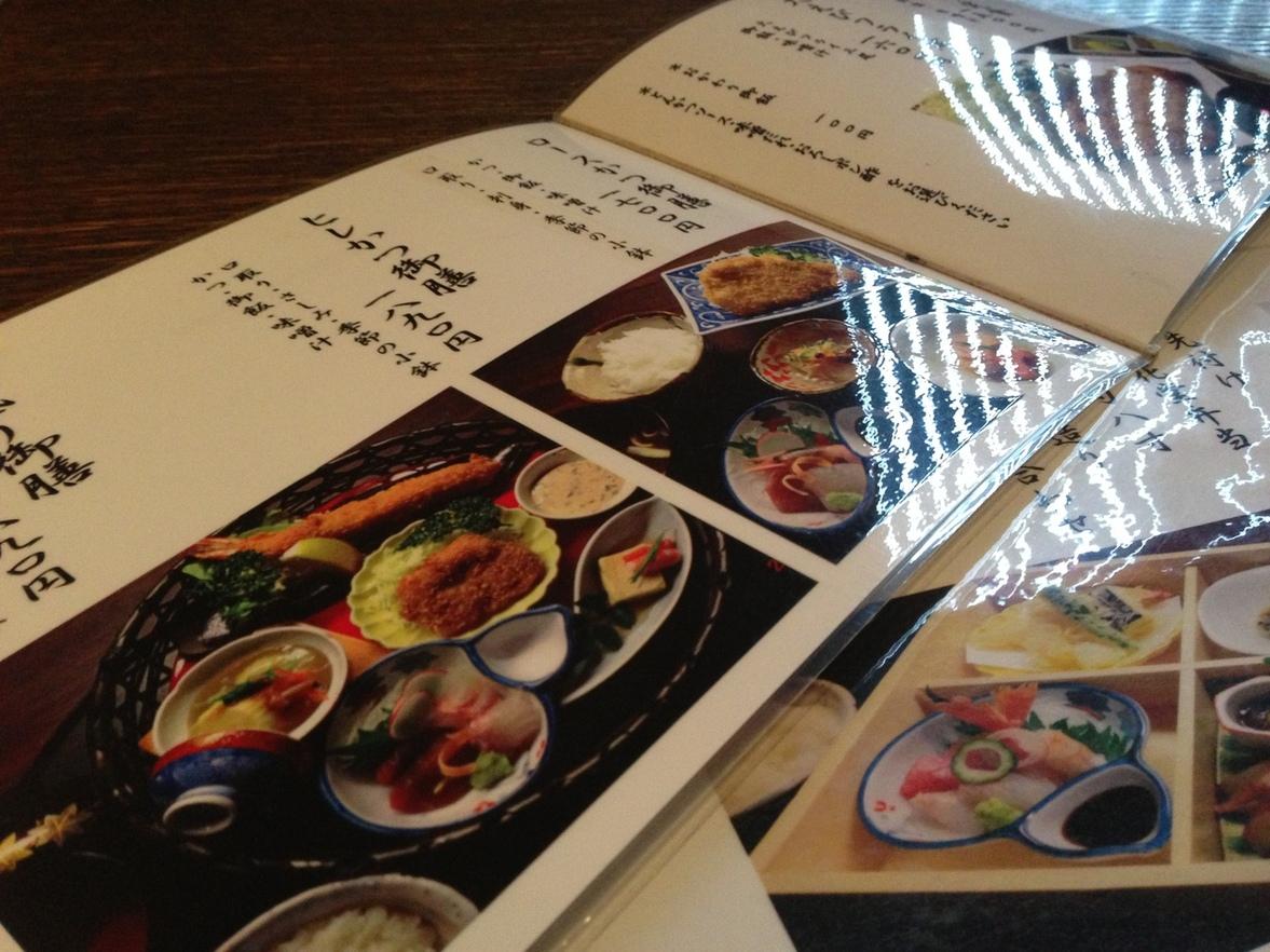亀泉(日本料理)