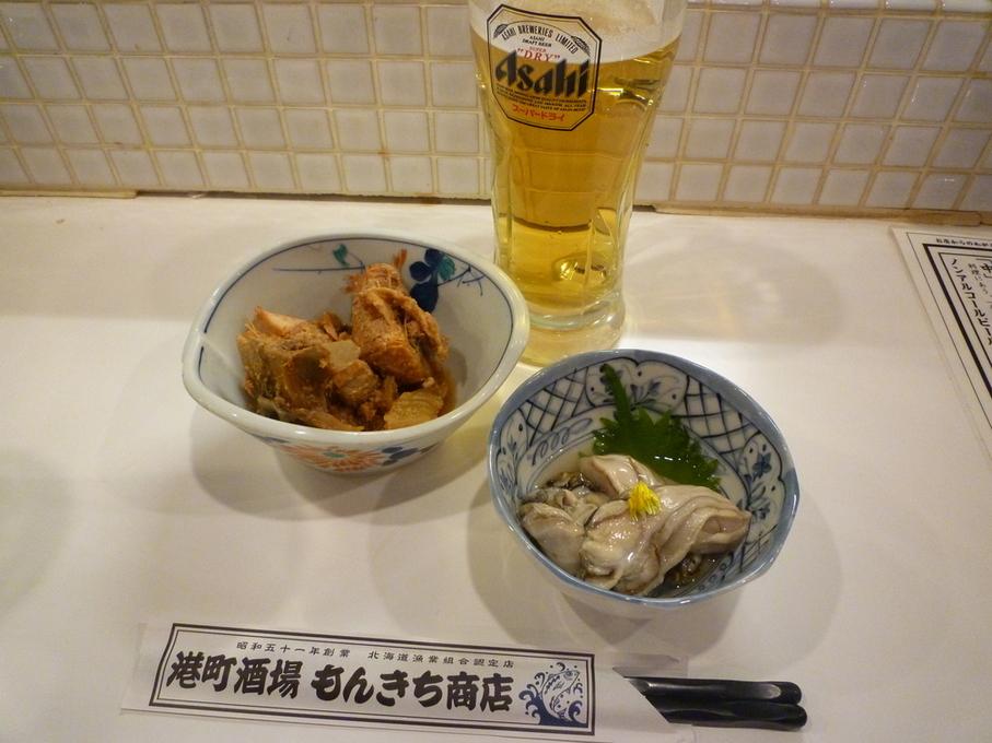 もんきち商店 新札幌店