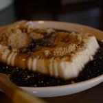 堀内チキンライス - ジーマーミー豆腐