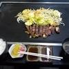 衣 - 料理写真:牛ステーキ・野菜鉄板焼き定食(980円)