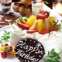 誕生日や記念日もお任せ下さい。