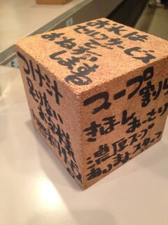 五ノ神製作所 - 2013.12